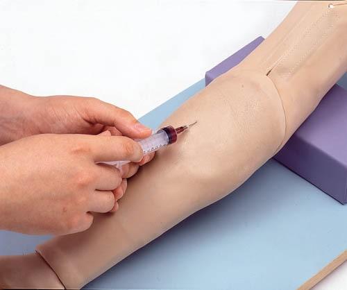 Universal-Injektionsarm