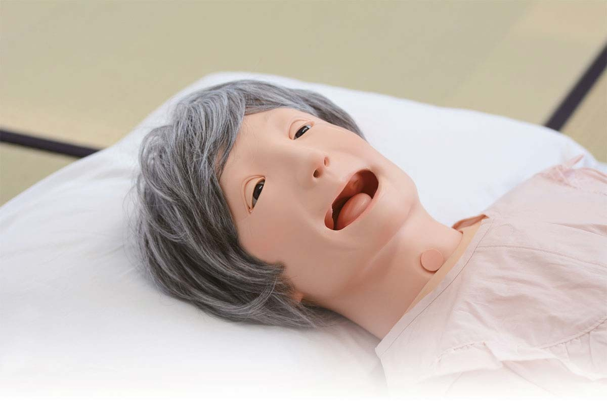 Krankenpflegepuppe Keiko 1