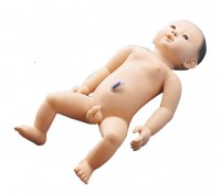 Baby Pflegepuppe männlich